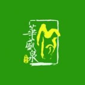 青岛华盛泉生物科技有限责任公司